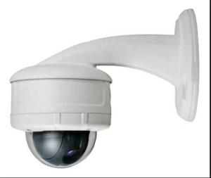 China 1/4 IP66 Waterproof 570TVL Mini CCTV Dome Camera Outdoor , IR Distance 150meters on sale