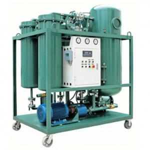 China Water oil separator, oil purifier machine on sale