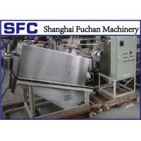 Multi Disk Volute Dewatering Screw Press Machine For Sludge Treatment ISO9001