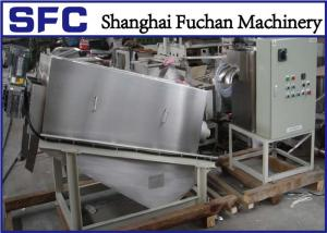 China Multi Disk Volute Dewatering Screw Press Machine For Sludge Treatment ISO9001 on sale