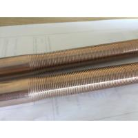 "CuNi 90/10 Shape Type Heat Exchanger Fin Tube 25.4MM 1"" Finned Copper Tube(Tuberia aleada de cobre)"