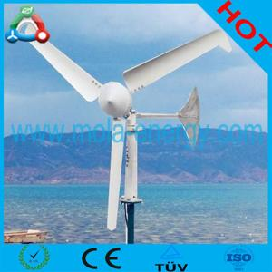 China 2014 New Wind Turbine Generator CE Patents on sale