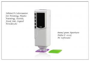 China NR60CP digital colorimeter distributor on sale