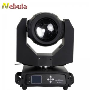 China Nebula Sound Equipment Chinese  Platinum 5r 200w Beam Moving Head Stage Light For 2 Years Warranty on sale