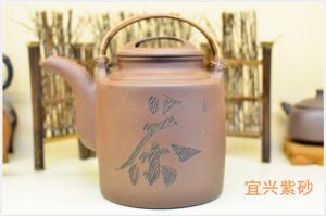 China Purple Grit Antique Yixing Teapot , Yi Shing Teapot SGS Certification 1000ML on sale
