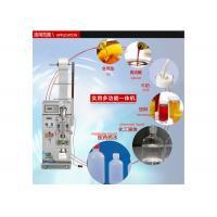 China Full Automatic Liquid Packing Machine For Liquid Sauce Honey Milk Vinegar Oil on sale