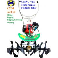 China CY50 Multi-purpose Foldable Garden Tiller on sale