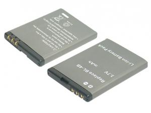 China BL-4B for Nokia cell phone battery on sale