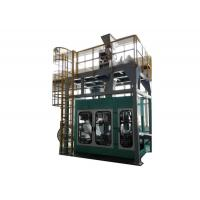 Full-automatic FFS Form-Fill-Seal Bag Packaging Machine with High Precision Weighing System
