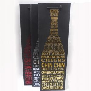 China Luxurious Recycled Paper Wine Bottle Bags with Hot Stamping / Hang Tag / Handle on sale