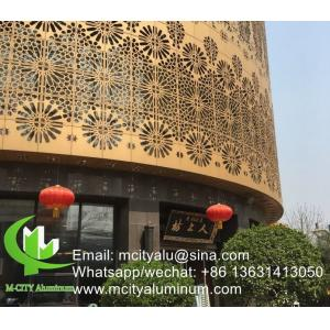 China PVDF cnc laser cutting Aluminum decorative wall panel cnc cutting perforated panel sheet for facade curtain wall, screen on sale