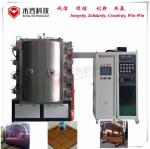 Colorful Buildings Coated Laminated Glass Curtain Wall PVD Glass Coating Machine , Gold Film Ion Plating Equipment