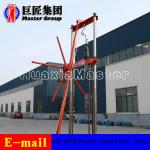 In Stock QZ-2CS Gasoline Engine Core Drilling Rig With Winch