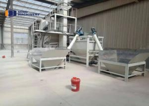 China Gypsum Dry Mix Plant Mildew Proof Plastering Mortar Making Dry Powder Station on sale