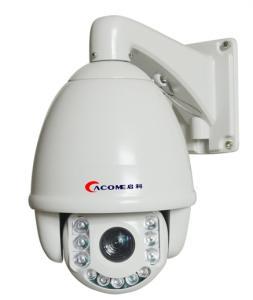 China white High Speed NTSC Indoor CMOS CCTV Camera , Fixed Iris Lens DM-839M on sale