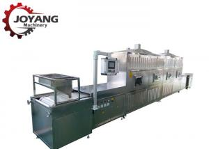 China Tea Leaves Industrial Microwave Drying And Sterilization Machine PLC Control on sale