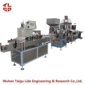 China Automatic Water Based Spray Paint Filling Machines on sale