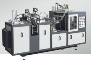 Quality Handle Paper Cup Forming Machine MG-HC12 Intelligent Design With PLC Automatic for sale