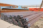 Seamless Steel Round Pipe