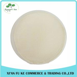 China 100% Pure Natural Xanthan Gum Extract Powder on sale