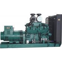 Cummins Diesel Generator 25kVA - 1650 KVA Quiet Diesel Generator For Electric Power