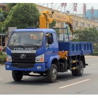 best price forland 3.2tons 4*2 LHD/RHD truck with crane for sale. forland brand 3.2tons telescopic boom mounted truck