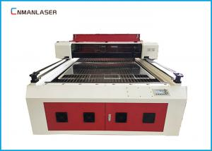 China 1325 150W 15mm Wood Stepper Motor Cnc Laser Engraving Cutting Machine Price on sale