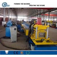 Custom Galvanized Steel Strip Purlin Roll Forming Machine 235 - 345Mpa