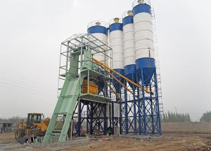 China Bucket Type Concrete Batch Plant , Small Ready Mix Concrete Batching Plant on sale