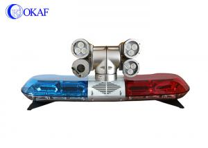 China Vehicle Police LED Light Bar Emergency Warning Light Mounted PTZ Security Camera on sale