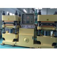 74.8KW 400 T Rubber Molding Hot Press For Truck Brake Shoe SGS CE