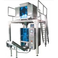 Weighing Vertical Packaging Machine Bag Type For Small Granular Products