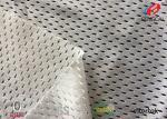 AZO FREE Sweat Bird Eye Sports Jersey Fabric , Beige Basketball Mesh Fabric