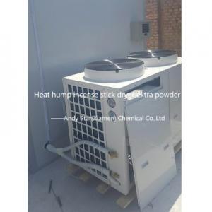China 6P extra powder raw agarbatti dryer machine | heat pump mosquito coil fast dryer on sale