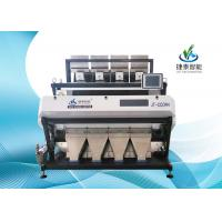 LED CCD peanut / rice / Bean Color Sorter food processing equipment
