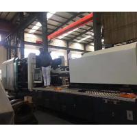 Horizontal Standard 1000 Ton Auto Injection Molding Machine Servo Energy Saving