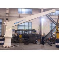 Small Footprint Fixed Jib Crane Less Installation Area With CCS Certificate