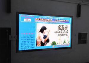 China High resolution video full color led display indoor fixed installation 160x160mm Module Size on sale
