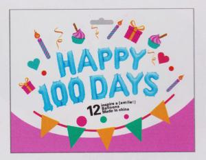 China Happy 100 Days Foil Party Balloons , Cute Letter And Number Balloons on sale