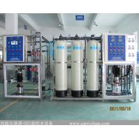 China Single Stage 1-10 T /Hour RO Water Treatment Machine , Pure Water Making Machine on sale
