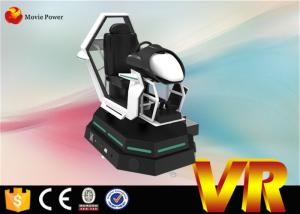 China 3 Dof Electric 9D VR Cinema Motion Game Machine 360 Degree Racing Car Racing Seat on sale