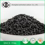 Easy Regeneration Coal Activated Carbon For Air Water Filtration System