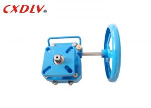 China Handwheel Control Valve Actuator Manual Override Worm Gear For Quarter Turn Valve on sale