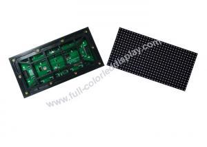 China High Brightness P10 Rgb Led Display Module Easy Installation 256mmX128 Mm on sale