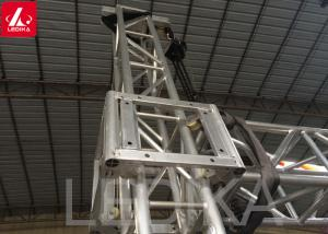 China Dragon Goal Post Truss Stand , Square Flat  Exhibition Truss System on sale
