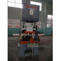 25 ton pneumatic press machine