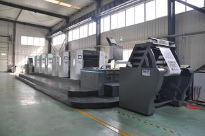China Roll To Roll Type Offset Label Printing Machine 30- 150 Times / Minute OPT660-FLEXO on sale