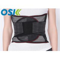 Medical Neoprene Lower Back Support Elastic Mesh Cloth Material With Steel Plate