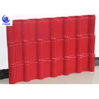 Asa Synthetic Resin Roof Tile , Spanish Bamboo Wave Pvc Roofing Sheets
