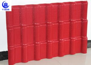China Asa Synthetic Resin Roof Tile , Spanish Bamboo Wave Pvc Roofing Sheets on sale